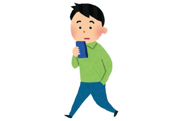 walking_smartphone