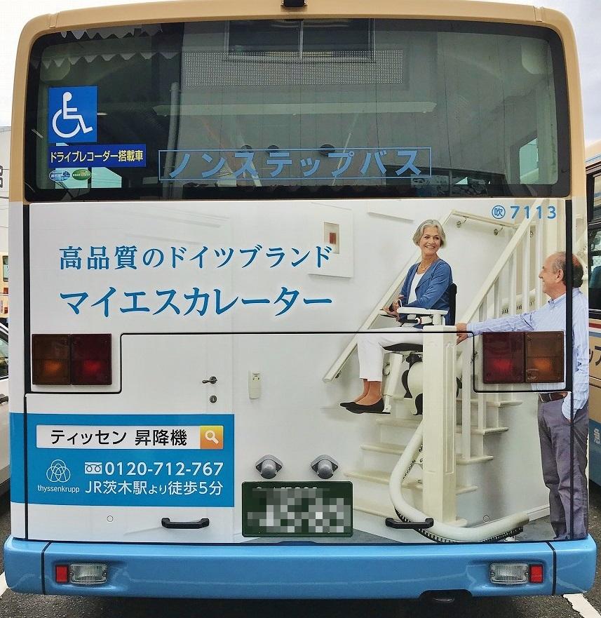 bus_ad