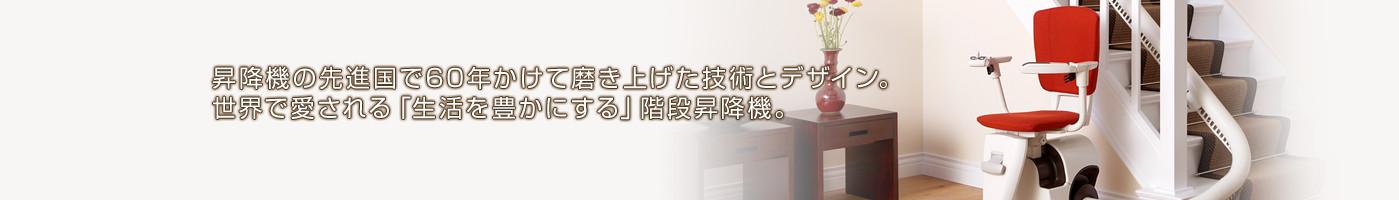 01_characteristic_main