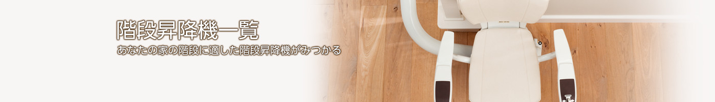03_item_list_main
